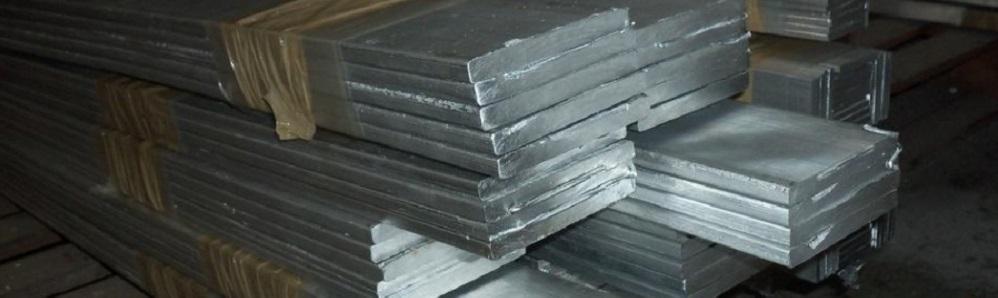 Алюминиевая полоса